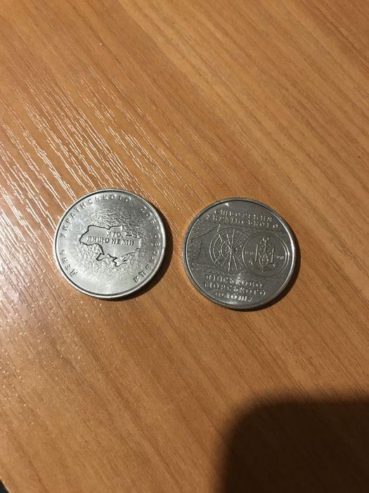 Юбилейные 10 гривен Одесса - изображение 1