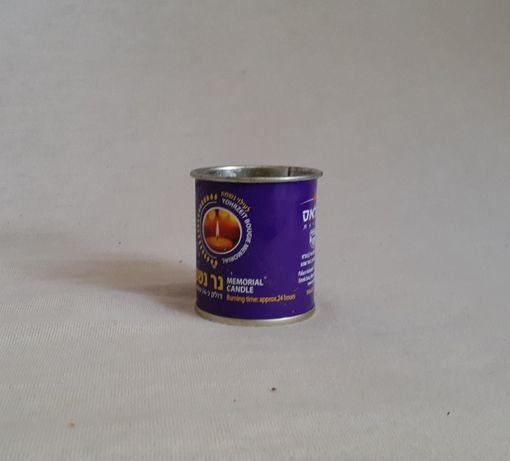 Баночка металлическая выс 6см, диам 5 см - форма для свечей
