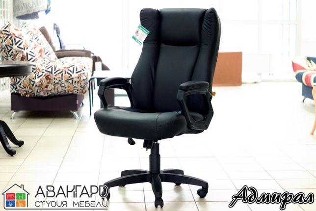 """Офисное / компьютерное / директорское кресло из кожзама """"Адмирал"""""""