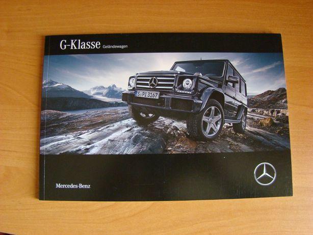 Рекламный проспект брошюра Мерседес G Klasse Mercedes G Class