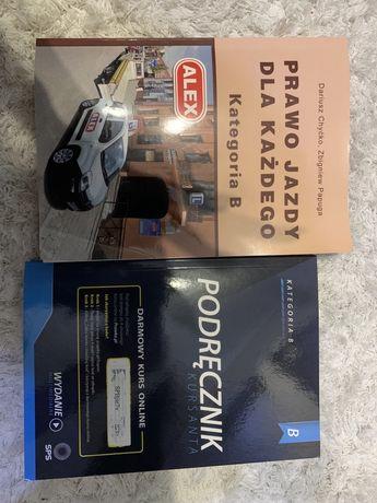 Prawo jazdy dla każdego/ podręcznik kursanta