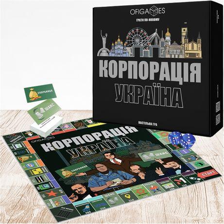 Украинская версия настольной игры монополия - Корпорація Україна