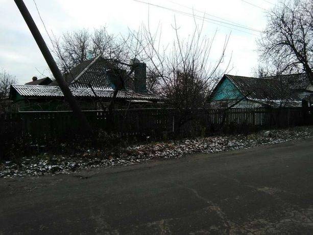 Срочно продаются два дома в одном дворе!