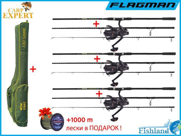 Карповый набор Удилища Carp Hunter + Катушки Flagman с байтран + Чехол