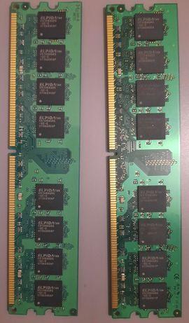 Memória RAM para torre
