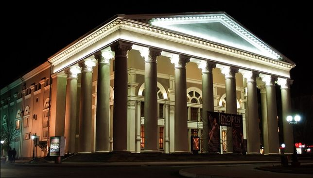 Билеты в театры Донецк