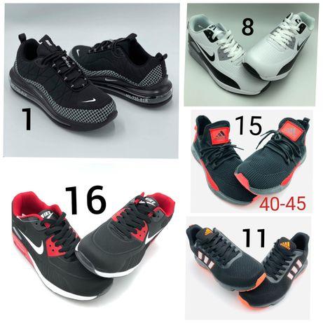 Nowe męskie meskie buty nike air max 720 airmax adidas 41,42,43,44,45