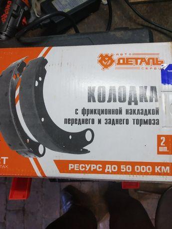 тормозные кололдки УАЗ
