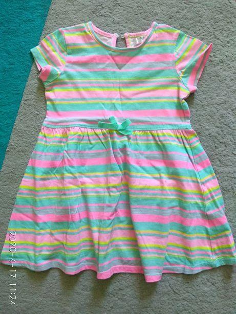Sukienka sukieneczka dla dziewczynki na lato 92