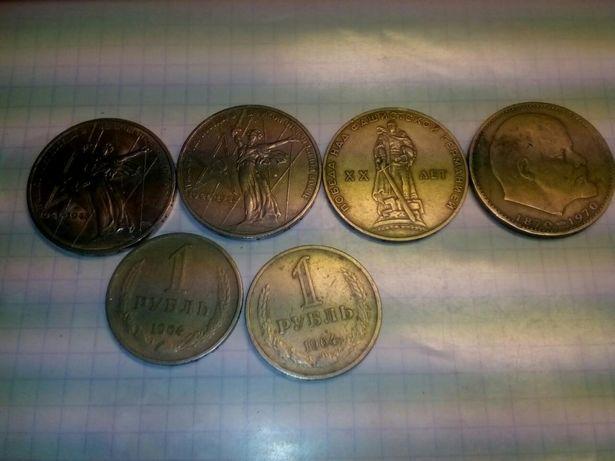 Рубль,монета