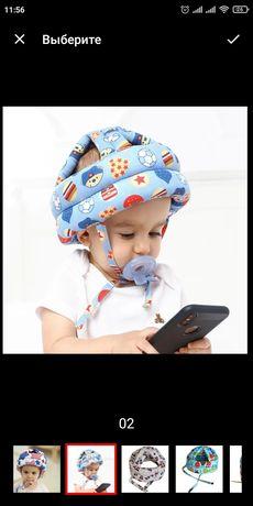 Детская противоударная шапка / шлем / защита на голову