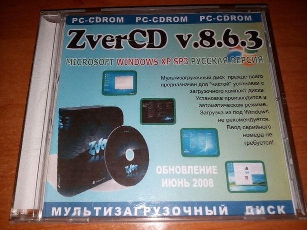 мультизагрузочный диск Zver CD v.8.6.3 (PC CD_ROM) Win XP SP3