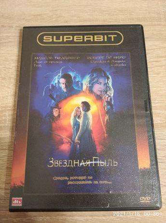 "DVD диск "" Звёздная пыль"""