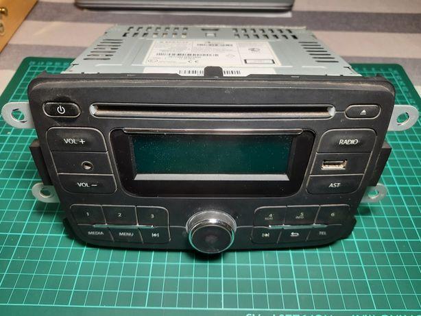 Автомагнитола AGC-0060RF-A