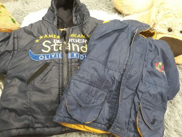 Две курточки для прогулок во дворе