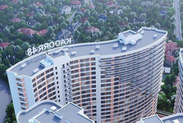 Л-6. 48 Жемчужина, 1-комнатная квартира уже в продаже!