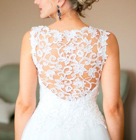 Śliczna suknia ślubna 36 38
