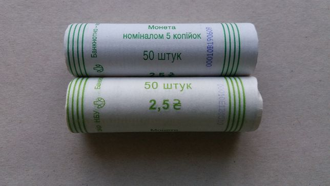 2 рола 5 копеек 2009г и 2010г, банковское состояние