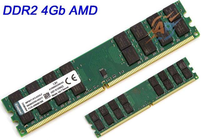 Оперативная память DDR2 4GB AMD KVR800D2N6 800MHz, ДДР2 4Гб, AM2/AM2+