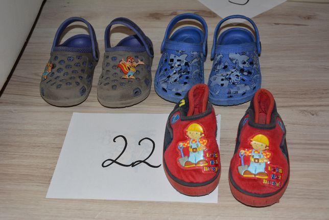 buty dla chłopca rozm 22