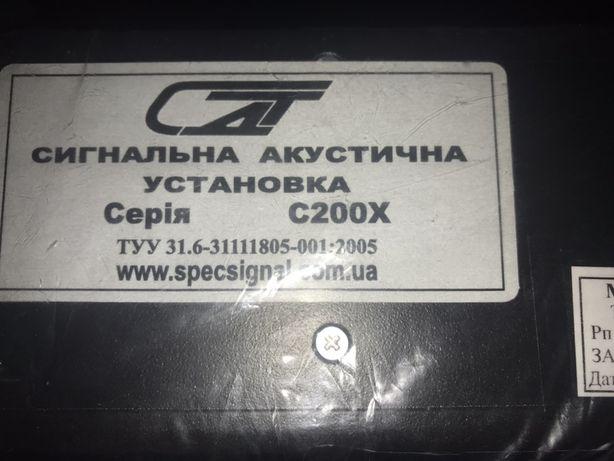 Сигнальная акустическая установка СГУ С200Х