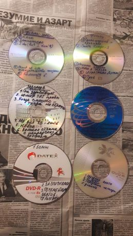 Фильмы диски дивиди DVD Бомж За спичками Ирония судьбы Звёздные врата