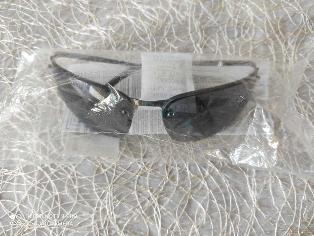 Sprzedam okulary przeciwsłoneczne do prowadzenia samochodu UVEX