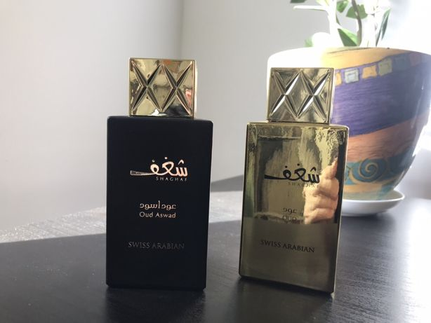 Swiss Arabian próbki perfum 5 ml