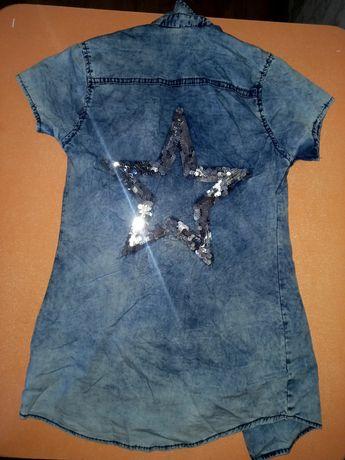 Рубашка с короткими руками
