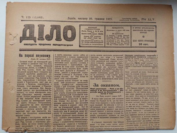 Газета Діло Львів четвер 26 травня 1927 р.