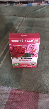 Удобрение «Чистый лист» для роз 300 г