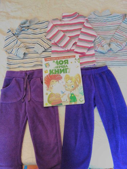 Водолазка Бемби и штаны теплые 86-92 рост Ромны - изображение 1