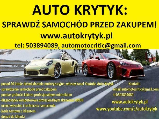 Sprawdzenie samochodu auta przed zakupem kupnem KATOWICE, ŚLĄSKIE!