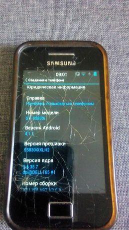 Samsung GT S5830i