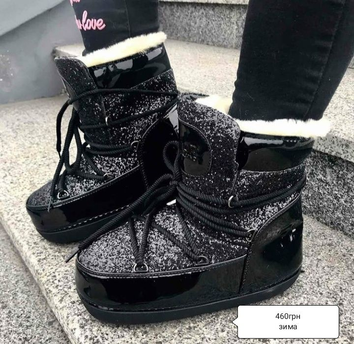 Взуття на ваш вибір Черновцы - изображение 1