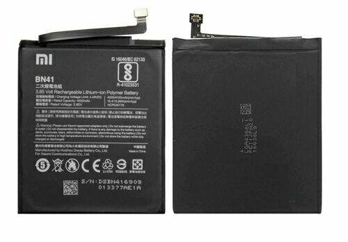 Батарея. Аккумулятор Xiaomi BN43/ BN41/ BN4A/ REDMI NOTE 4/ Note 4X/7