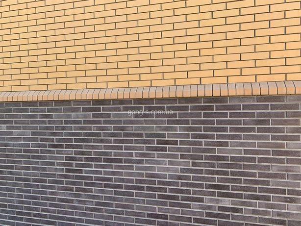 Плитка фасадная, цокольная, облицовочная, клинкерная, под кирпич.
