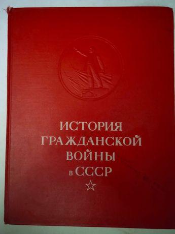 История гражданской войны в СССР Том 4