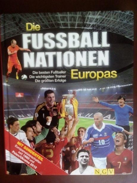 Подарок фанату футбола Чемпионаты Европы с 1960 по 2012 год Немецкое