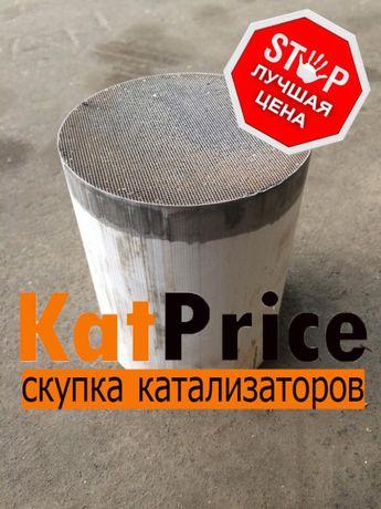 Прием катализаторов сажевых фильтров бу дорого лучшая цена