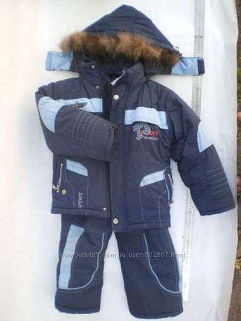 Детский зимний раздельный комбинезон