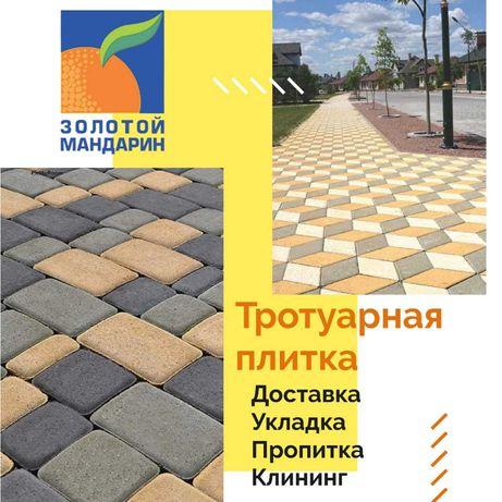 Продажа тротуарной плитки «Золотой мандарин», «Старый город», «Авеню»
