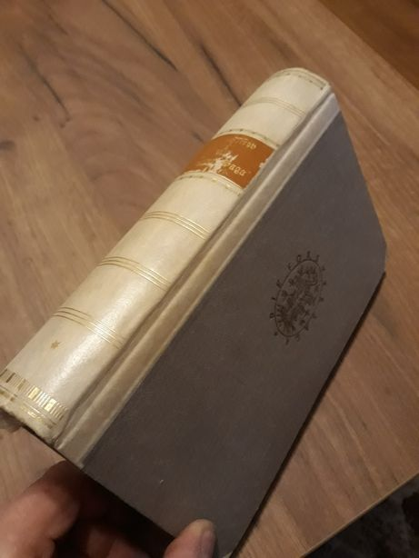 1925. Saga rodziny Forsyte. J.Galsworthy. Stara książka
