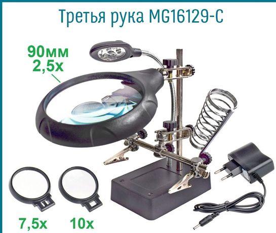 """""""Третья рука"""" MG 16129-C - Лампа. Лупа. Линза. Подставка под паяльник"""