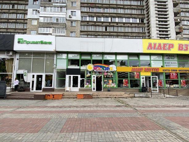 Аренда торгового помещения 60м2, Харьковская 4