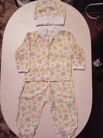 Детский костюм 3-ка