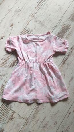 Sukienka dziewczęca RESERVED 80