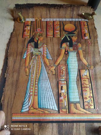 Sprzedam 5sztuk papirusa