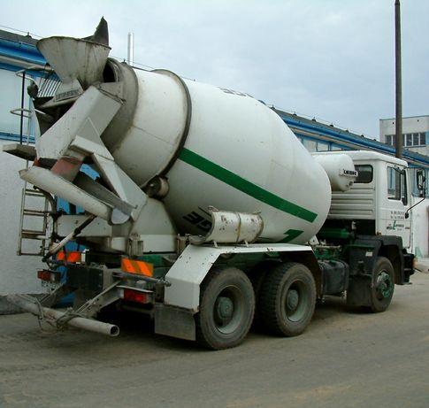 Качественный бетон от завода- производителя ! Самые низкие цены!