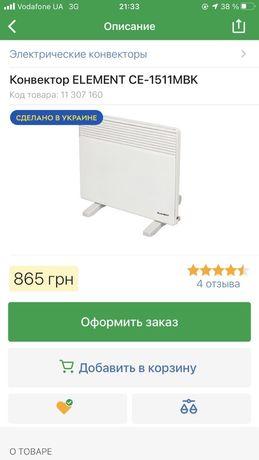 Конвектор ELEMENT CЕ-1511MBK обогреватель